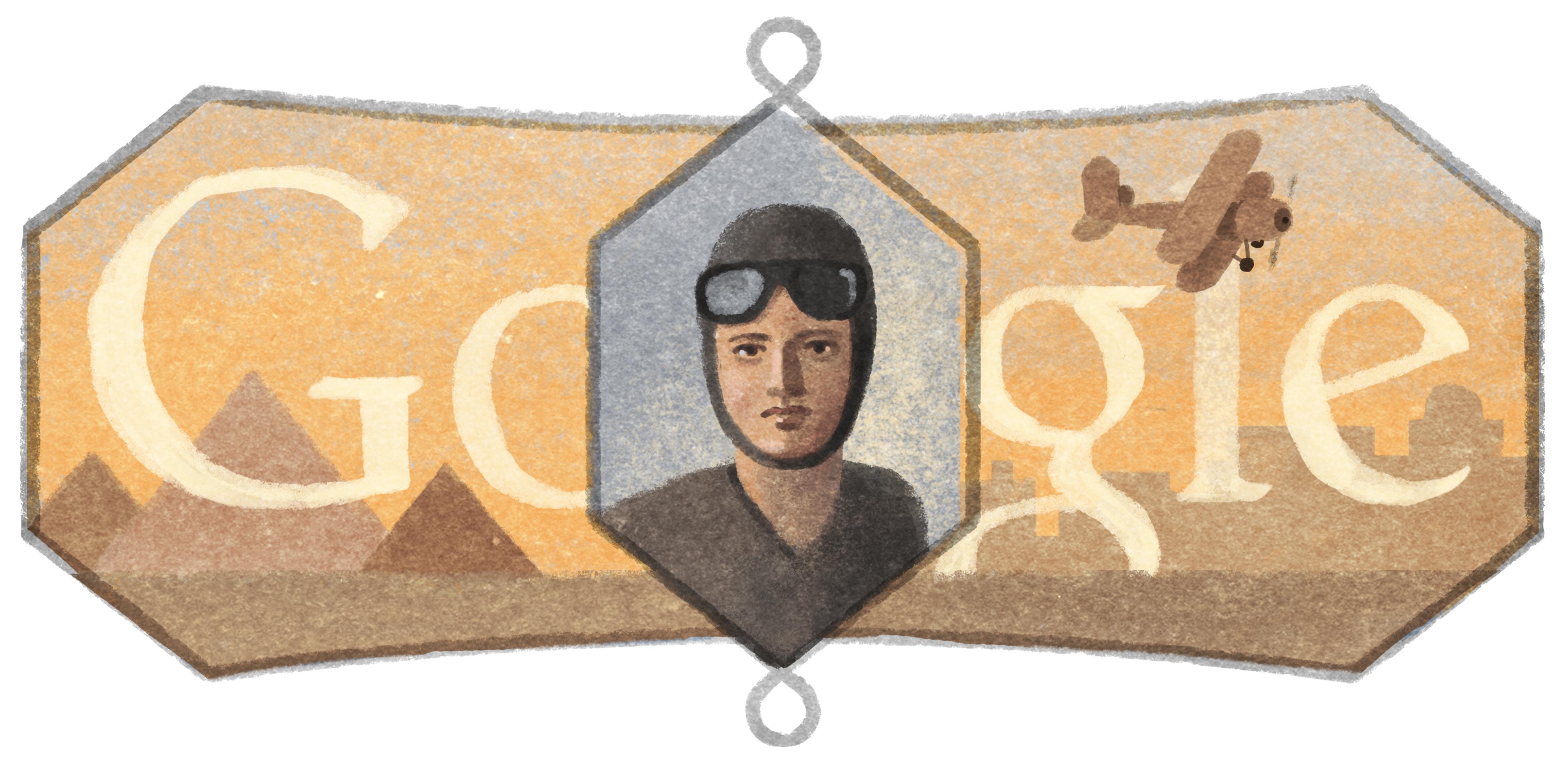 Lotfia El Nadi